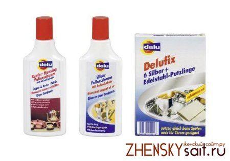 препарати для домашнього використання