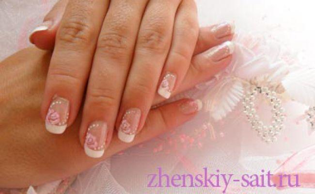 Весільний французький манікюр на свої нігті