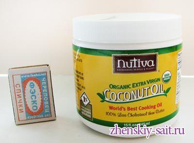 нерафінована кокосове масло