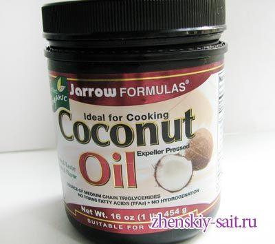 кокосове масло без запаху