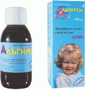 Герпес на губах у дитини - причини, симптоми, як лікувати
