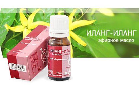 Ефірна олія іланг-іланг властивості і застосування