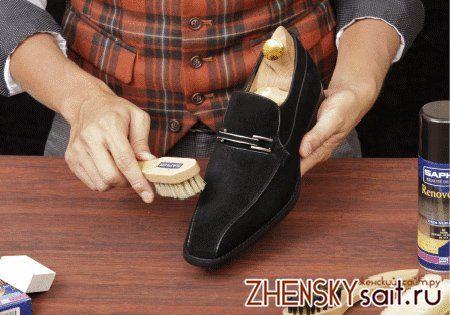 як чистити взуття з нубуку в домашніх умовах