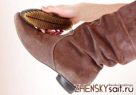 як чистити взуття з нубуку