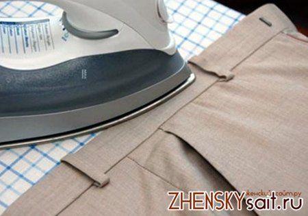 як гладити брюки зі стрілками