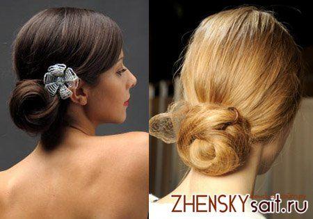 приклади зачіски