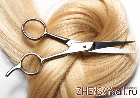 як стригти волосся