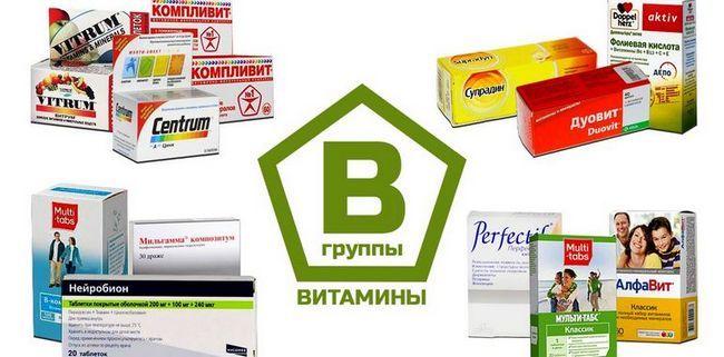 Комплекс вітамінів групи «в» - назви препаратів