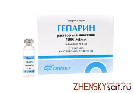 ліки для розрідження крові - гепарин
