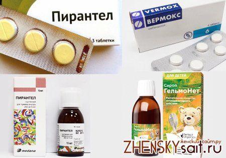 найменування препаратів від гельмінтів