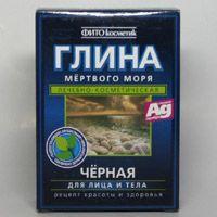 Маска з чорної глини для особи, рецепти очищувальних складів