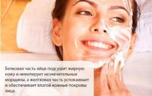 Маски для обличчя для 30 років: як приготувати в домашніх умовах