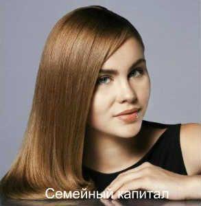 маски для волосся подросткам_спреі рецепти