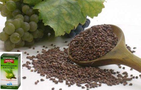 Масло виноградних кісточок корисні властивості