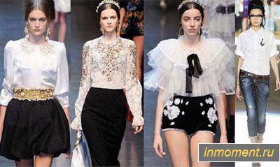 Модні блузки зима 2014