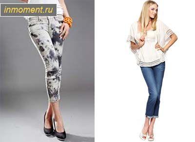 Модні джинси весна 2012 року: кольори і фасони