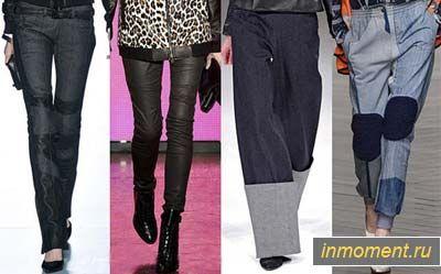 Модні джинси зима 2013/2014