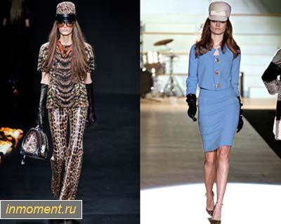 Модні головні убори восени 2013: капелюхи, кепки, берети