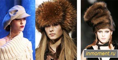 Модні головні убори осінь-зима 2010-2011: капелюхи, кепки, берети, хутряні жіночі головні убори