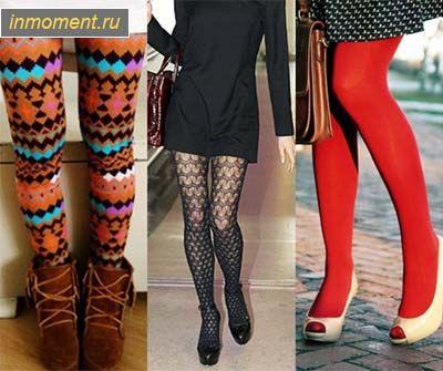 Модні колготки, шкарпетки та гольфи зима 2013/2014