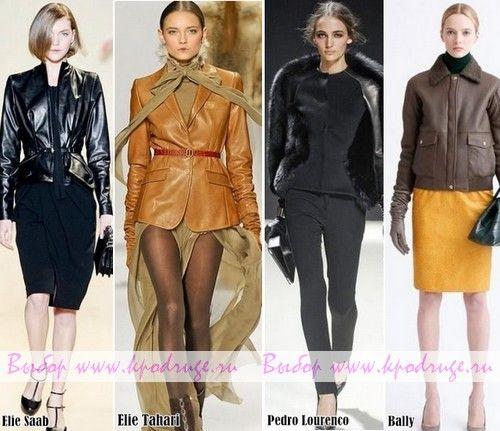 Модні куртки осінь-зима 2011-2012 року