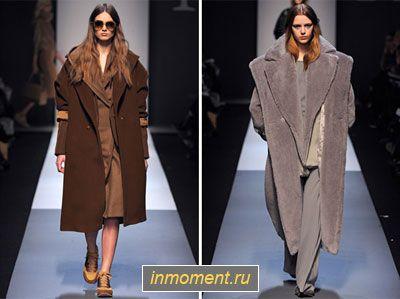 Модні пальто осінь 2014
