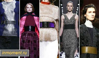 Модні сукні зима 2015/2016