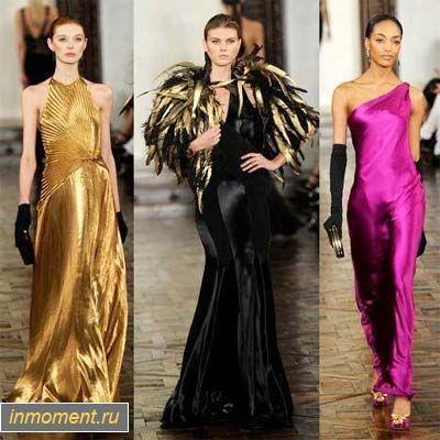 Модні вечірні сукні осінь 2012