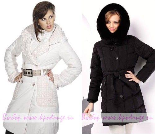 Модні жіночі пуховики 2011-2012 роки