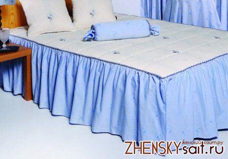 покривала для спальні