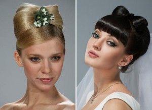 Прості уроки: як зробити зачіску-бант з волосся?