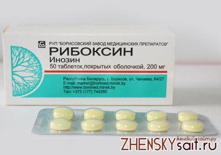 показання до застосування рибоксина