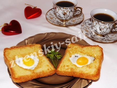сніданок для закоханих