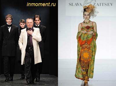 Російські дизайнери одягу: літо 2010, нові колекції