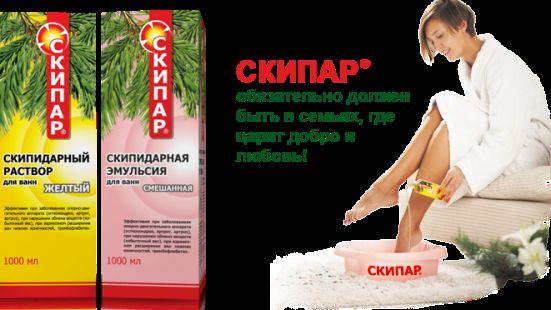 Скипидарні ванни в домашніх умовах - відмінний спосіб схуднення
