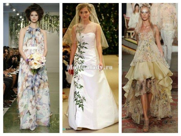 Весілля 2016. 10 модних трендів сезону