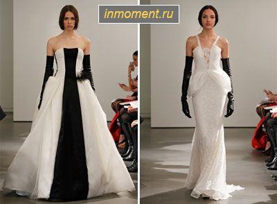 Весільна мода літо 2014