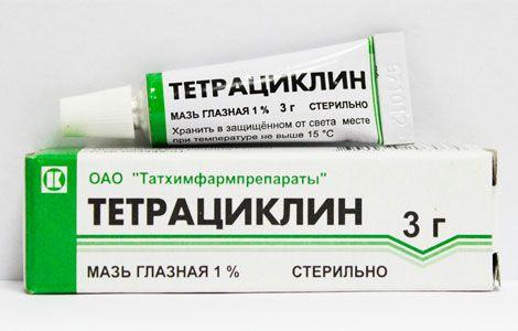 Тетрациклінова мазь інструкція із застосування